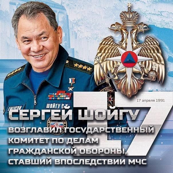 Сергей шойгу - биография, информация, личная жизнь