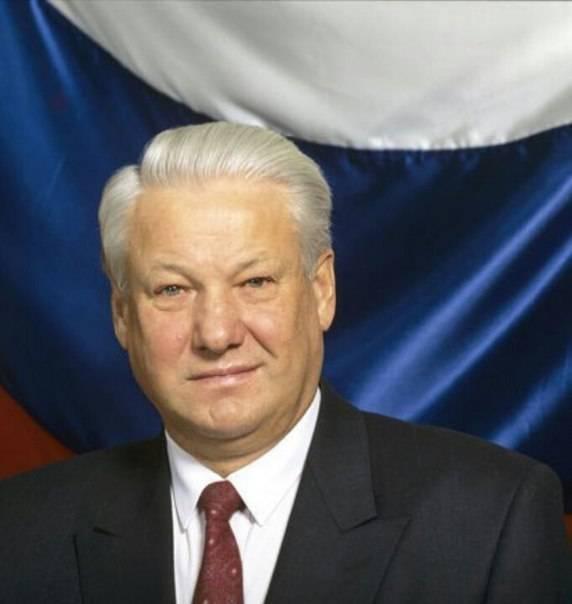 Ельцин, борис николаевич | наука | fandom