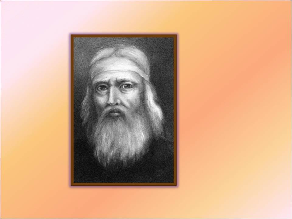 Иван федоров (первопечатник) - биография, информация, личная жизнь