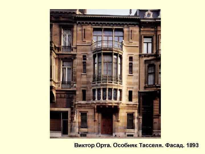 Геннадий ветров - биография, информация, личная жизнь