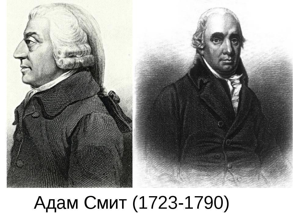 Адам смит - биография, личная жизнь, фото