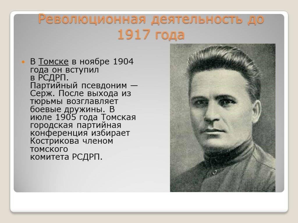 Киров, сергей миронович — википедия