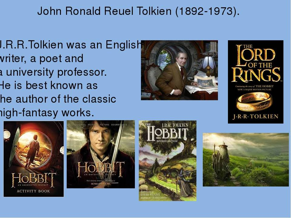 Джон рональд руэл толкин | википалантир | fandom