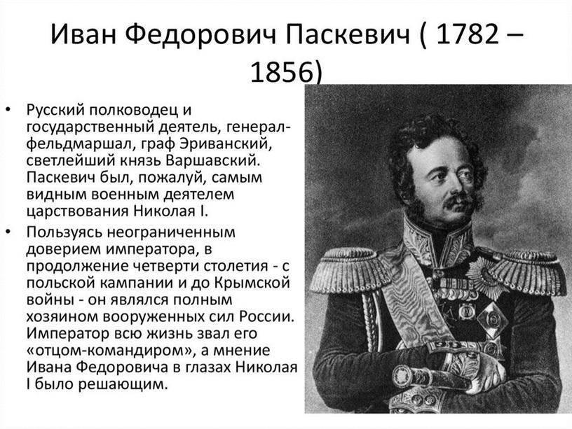 Государственные деятели россии   великоруссия.рф