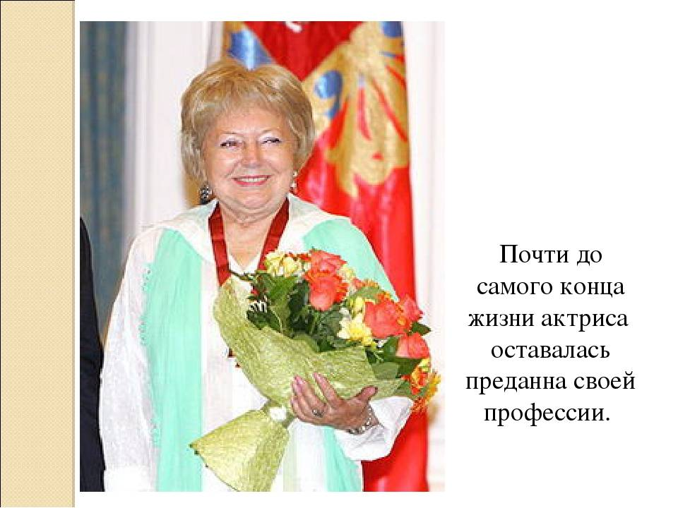 Людмила касаткина – фото, биография, личная жизнь, причина смерти, фильмы - 24сми