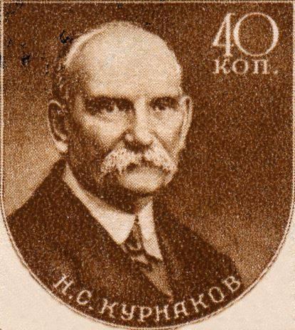Курнаков, николай семенович - вики