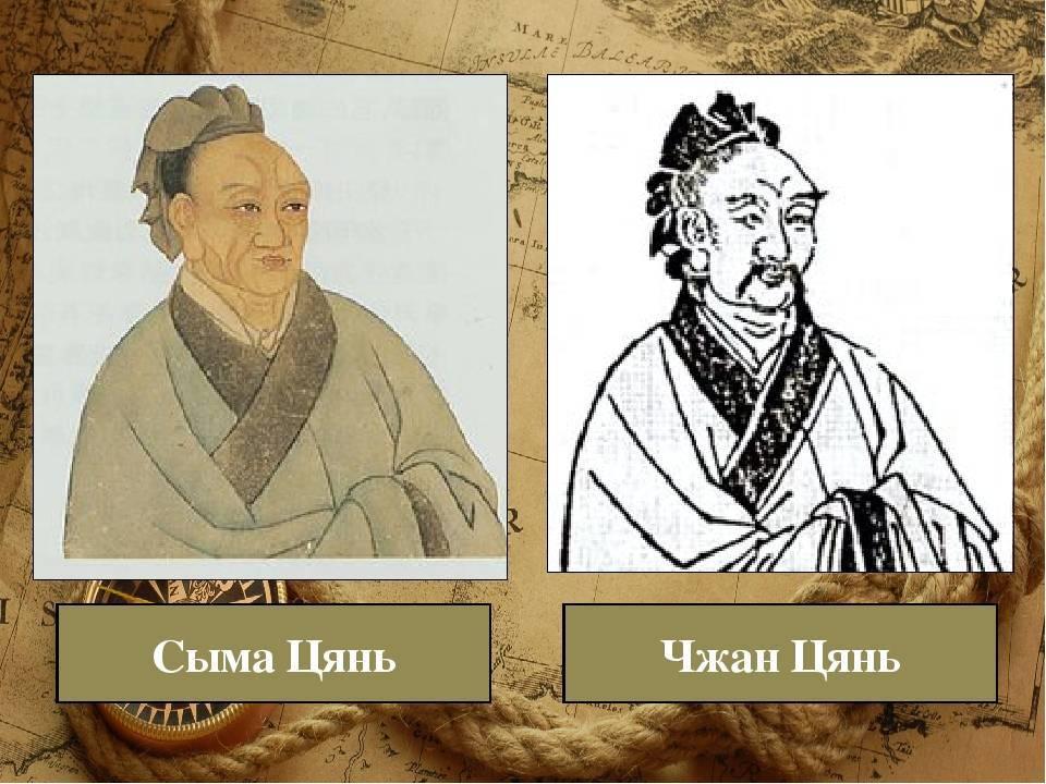 Чжан цзыцзянь zhang zi-jian