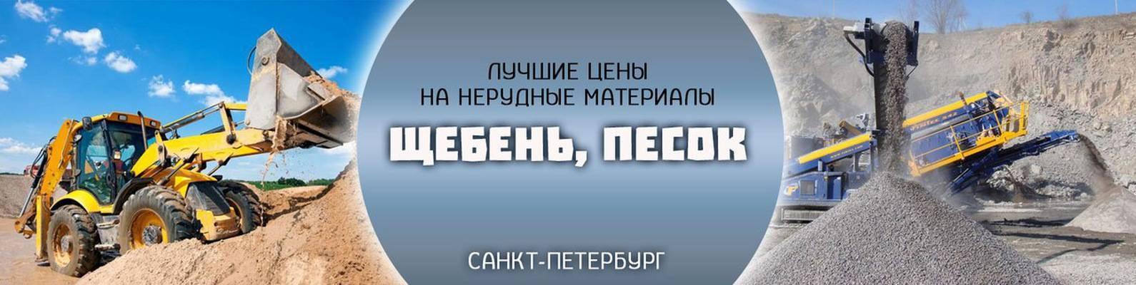 Дмитрий песков. биография, усы и личная жизнь пресс-секретаря