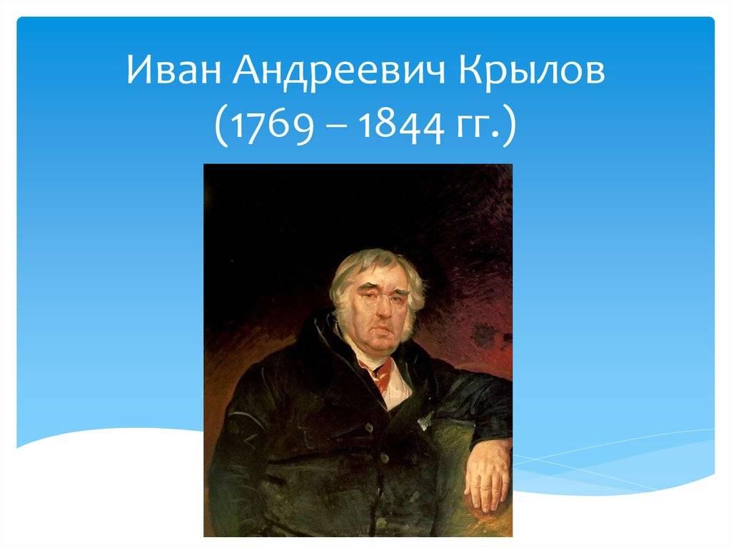 Константин крылов — фото, биография, личная жизнь, причина смерти, публицист, писатель - 24сми