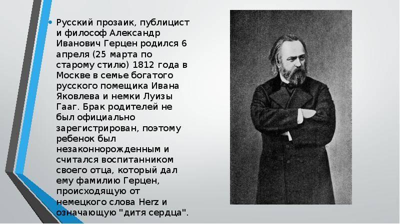Знаменитости на к и их биографии