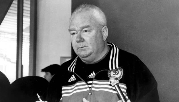 Theperson: валерий лобановский, биография, история жизни, спортивная карьера