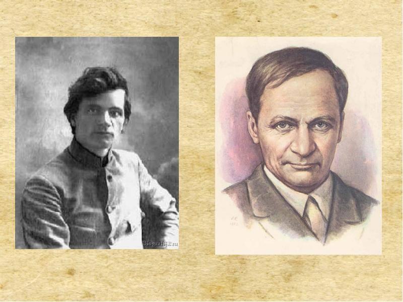 Андрей платонов - биография, информация, личная жизнь