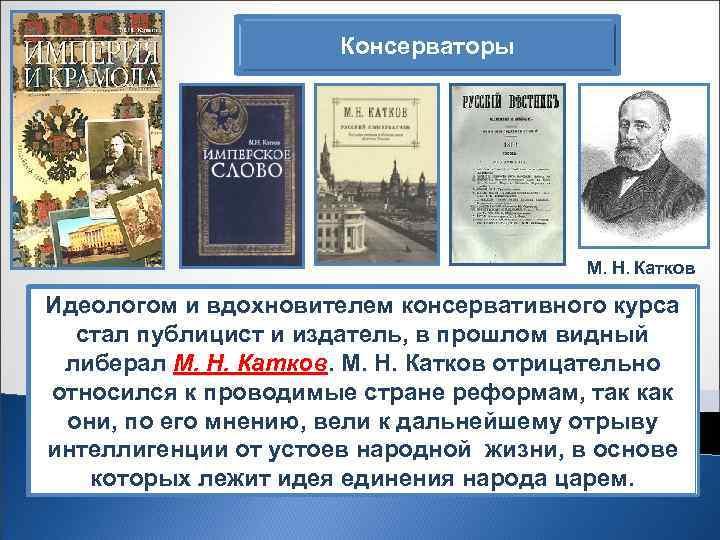 Знаменитости на в и их биографии