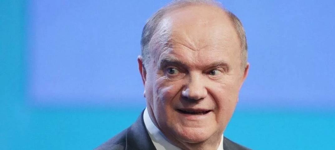 Геннадий зюганов: биография, фото и интересные факты :: syl.ru