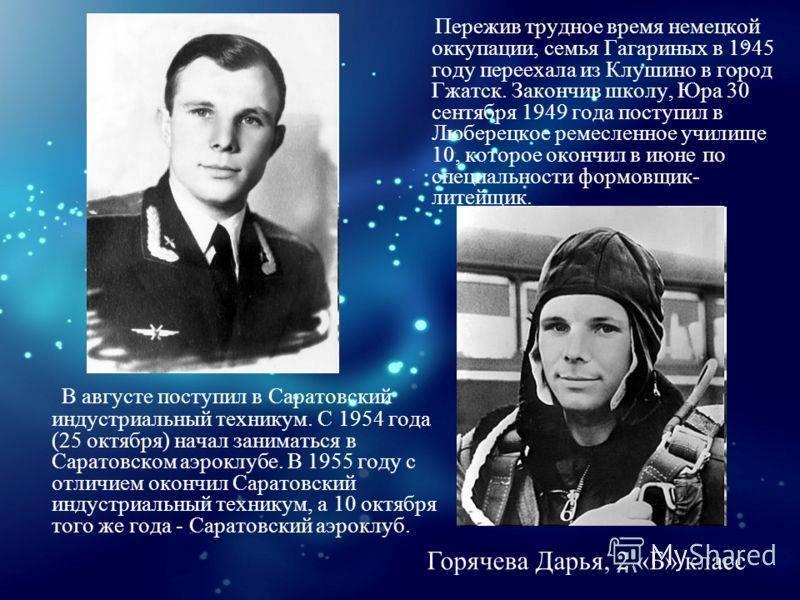 Галина гагарина - биография, информация, личная жизнь, фото
