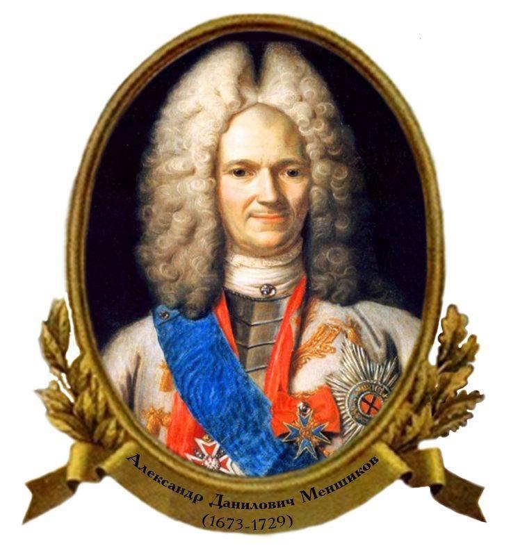 Александр данилович меншиков - вики
