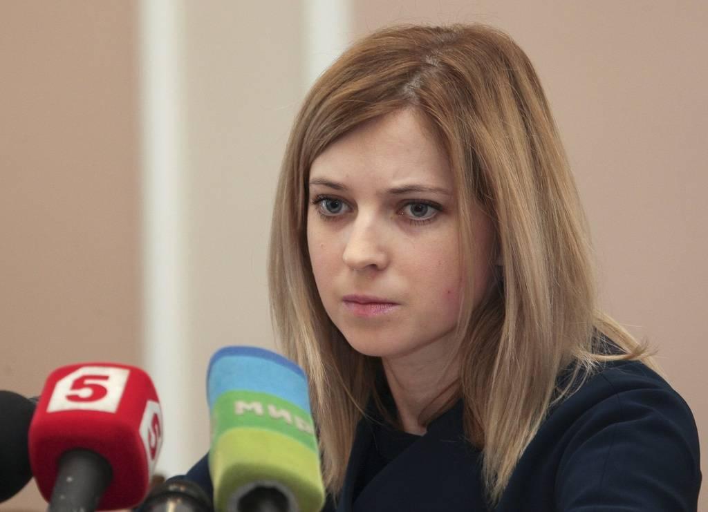 Наталья поклонская: биография, личная жизнь, семья, фото - nacion.ru