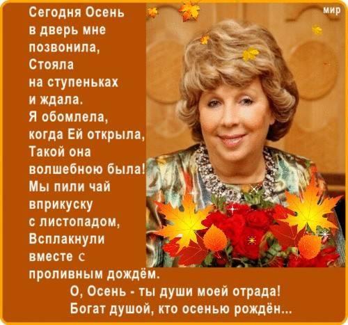 Рубальскаяларисаалексеевна