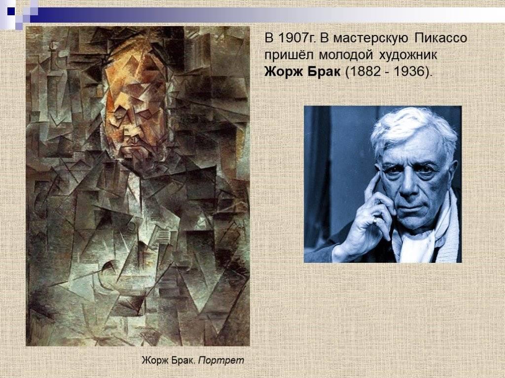 Биография аллы баяновой