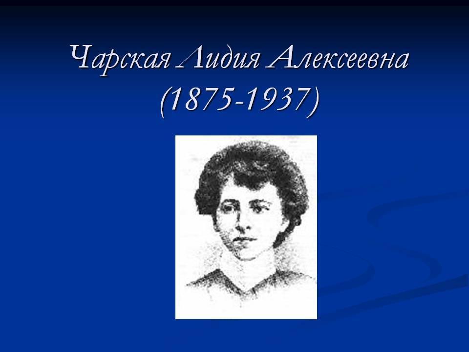 Читать бесплатно электронную книгу за что?. лидия алексеевна чарская онлайн. скачать в fb2, epub, mobi - librebook.me