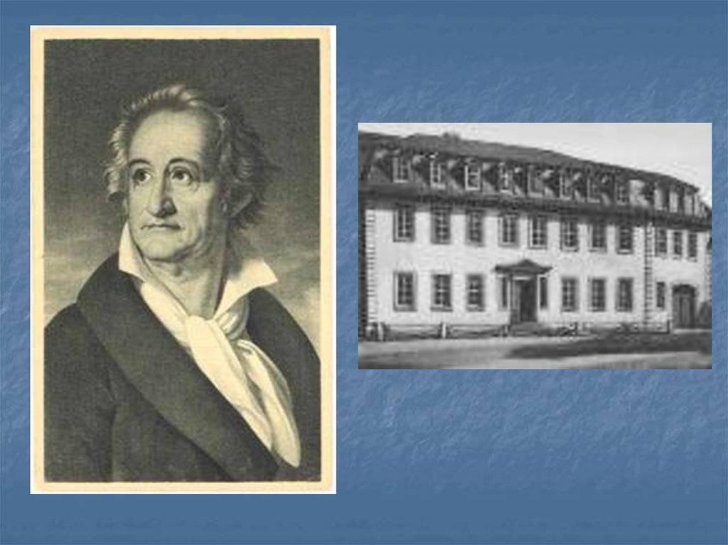 Иоганн вольфганг гёте - биография, информация, личная жизнь