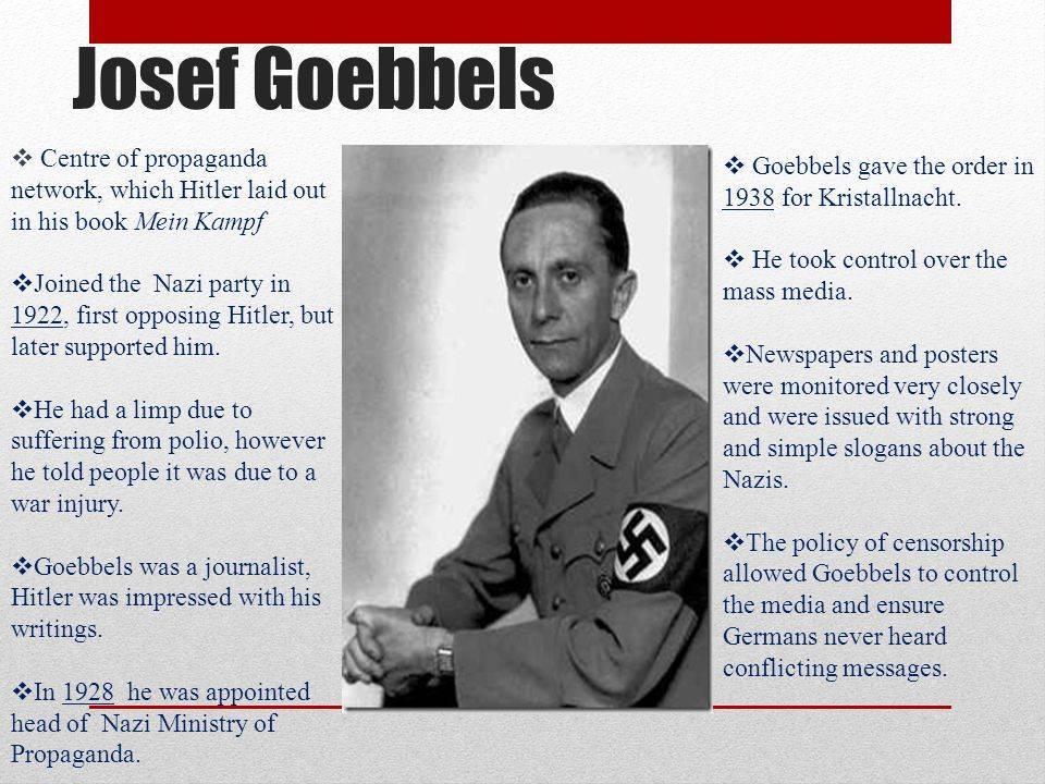 Йозеф геббельс биография и состав семьи политика кратко
