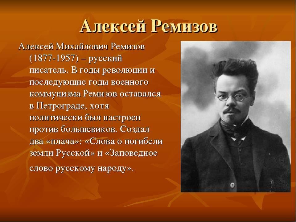 Павел ремезов - биография, информация, личная жизнь