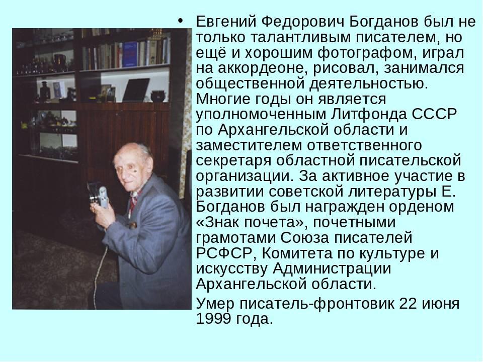 Французский телеведущий игорь богданов: биография, деятельность и интересные факты