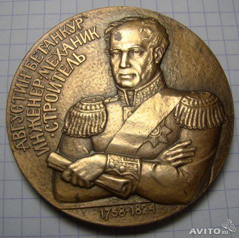 Wikizero - бетанкур, августин августинович