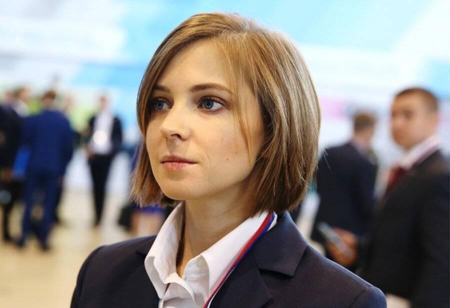 Наталья поклонская – биография, фото, личная жизнь, новости 2019