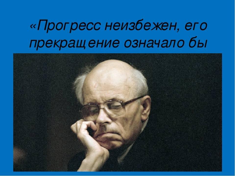 Андрей сахаров – биография, фото, личная жизнь, книги, водородная бомба - 24сми