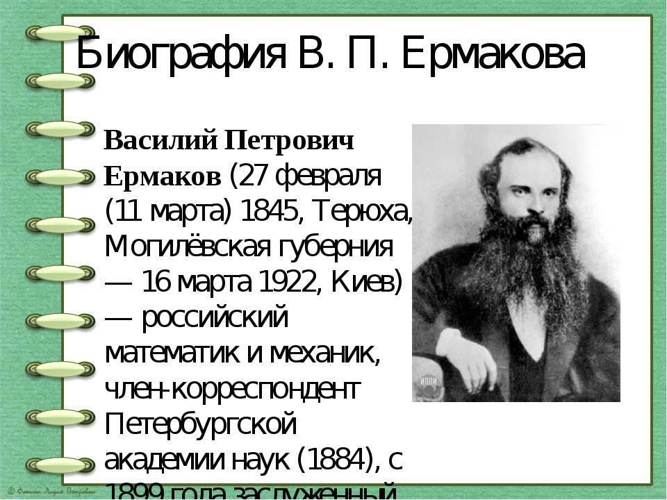 Отец василий ермаков: не ищите чудес и старцев | милосердие.ru