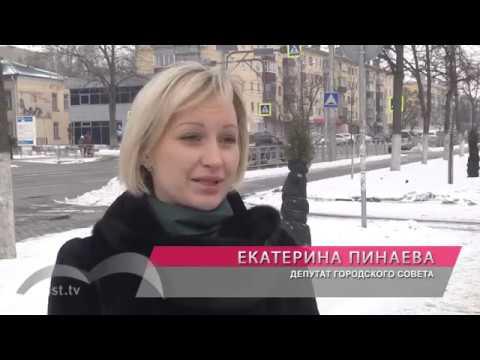 Пинаева, людмила иосифовна — википедия
