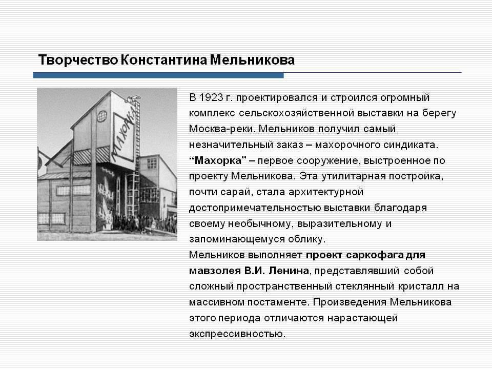 Мария мельникова (iii) - биография, информация, личная жизнь, фото, видео