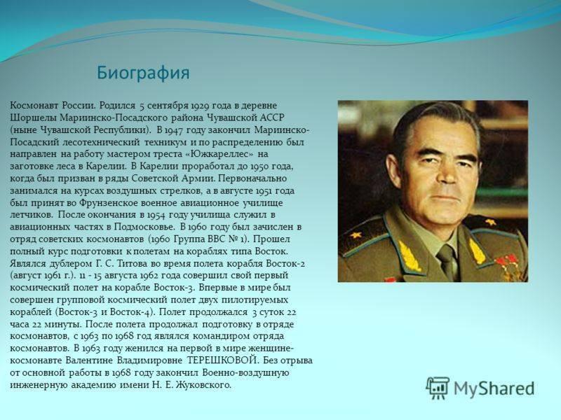 Игорь николаев (актер) - биография, информация, личная жизнь, фото