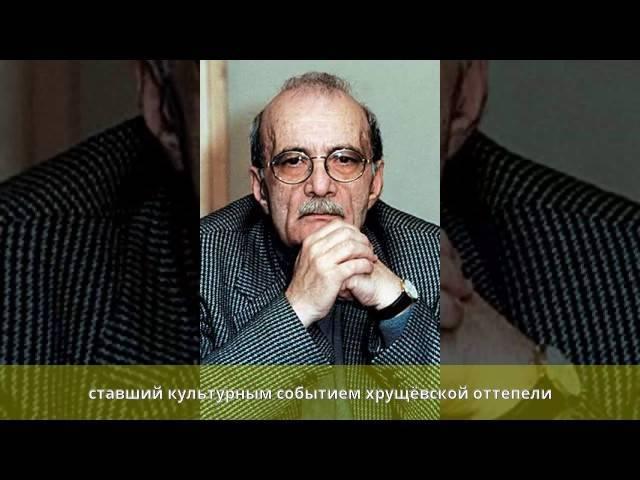 Данелия николай георгиевич: фото, биография, причина смерти