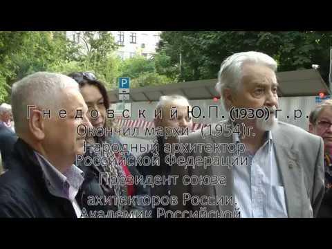 Гнедовский, юрий петрович - wiki
