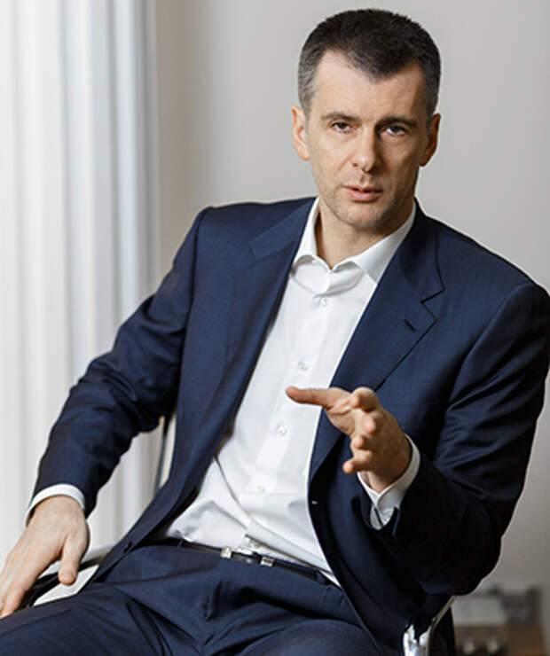 Михаил прохоров – биография, фото, личная жизнь, новости 2018   биографии