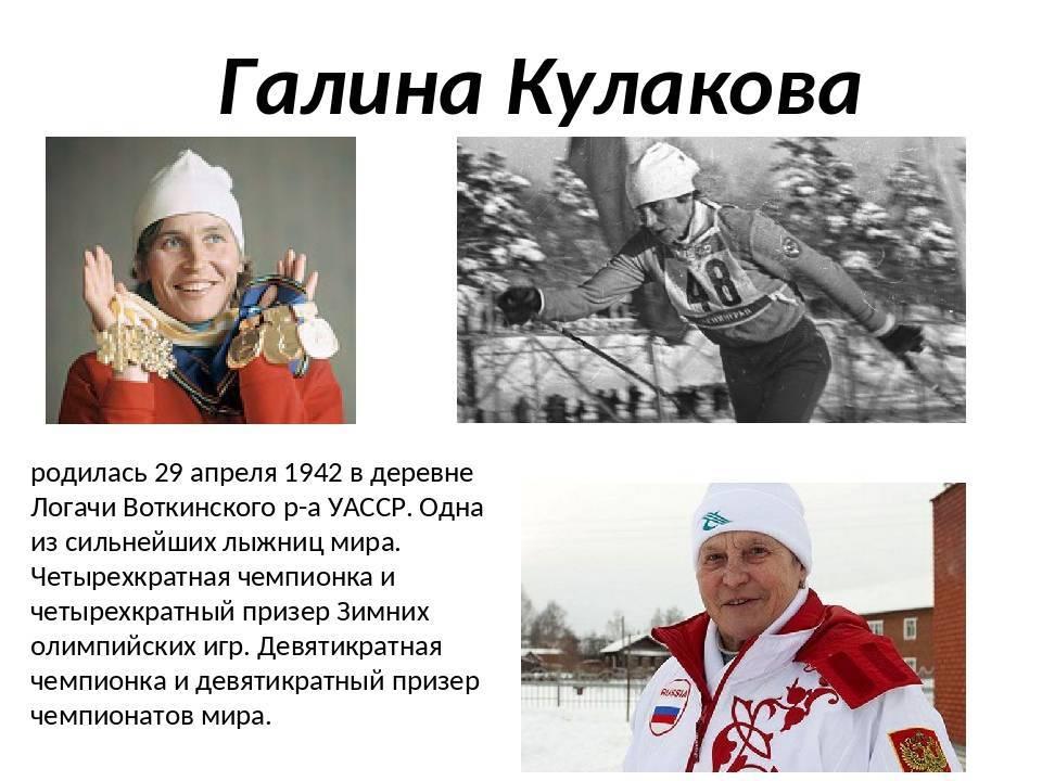 Кулакова галина алексеевна: биография и фото