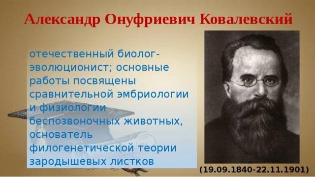 Геологические науки [1948 - - люди русской науки. том 1]