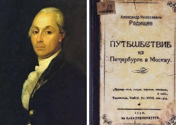 Александр радищев - писатель, поэт: биография, творчество