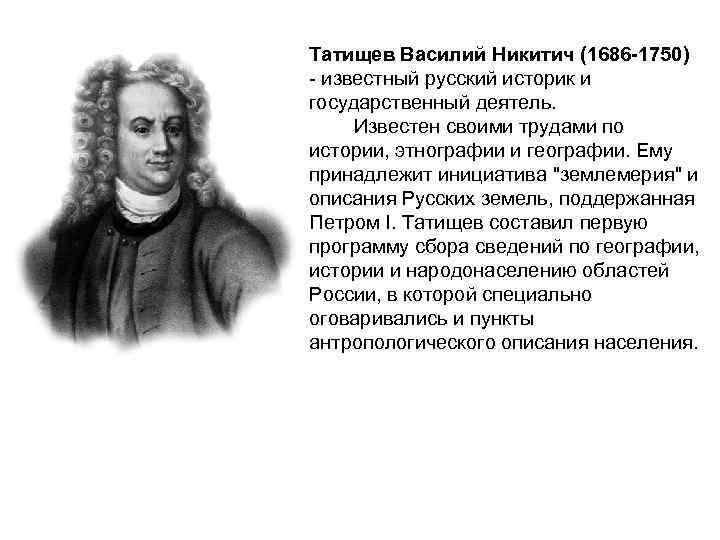 Электронная книга  история российская. часть 1