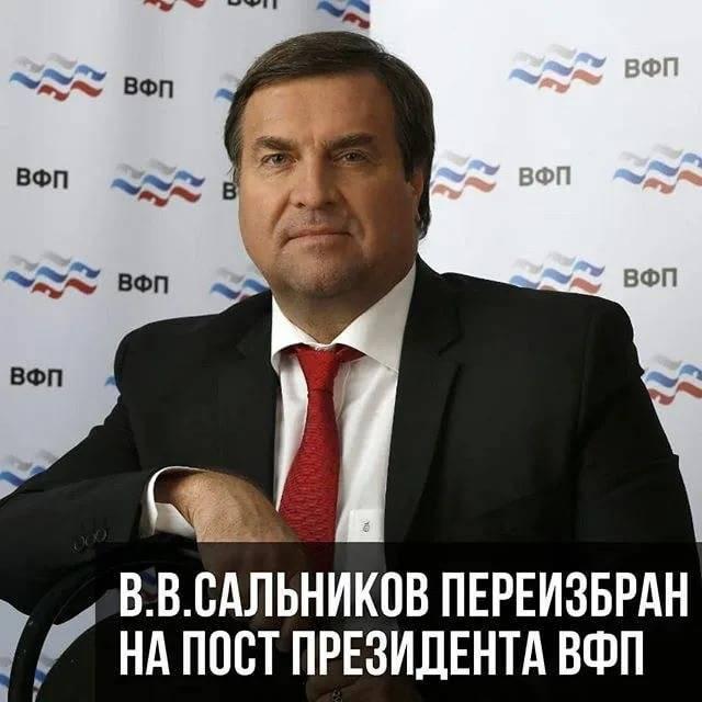 Сальников, владимир александрович (художник) биография, работы находятся в собраниях, персональные выставки