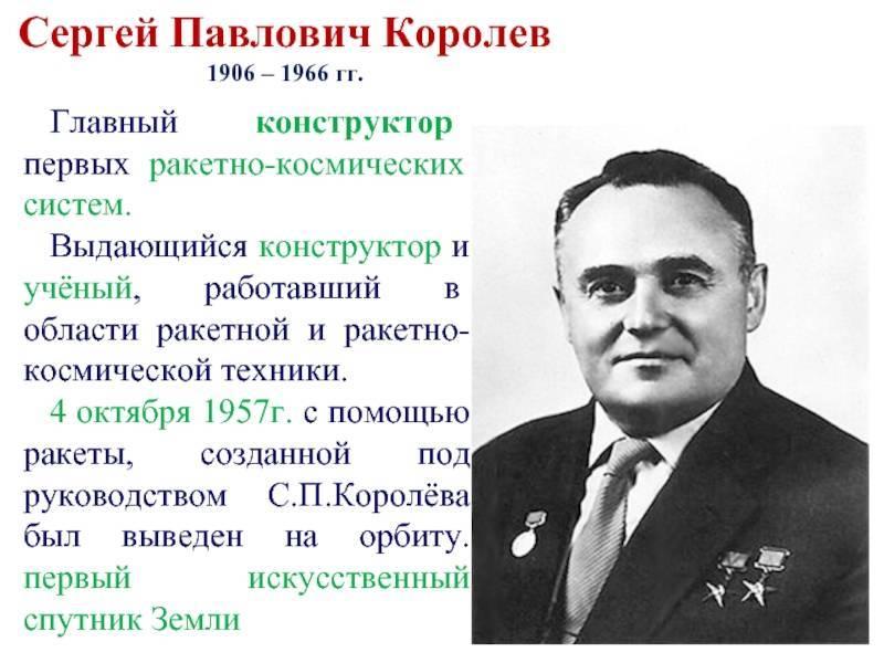 Создатель ппш. георгий шпагин
