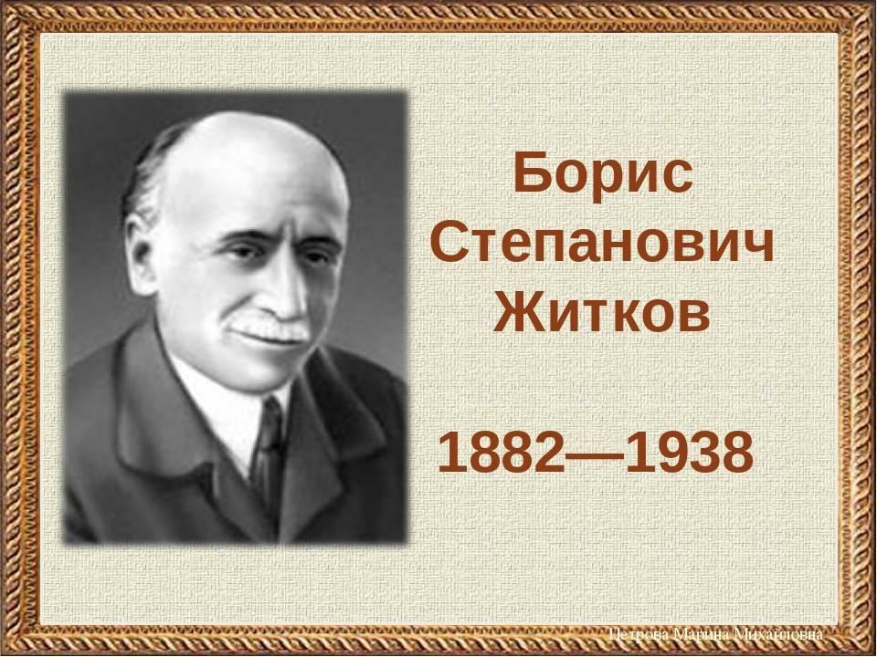 Иван жидков биография, личная жизнь, семья, жена, дети, дочь — фото - popbio