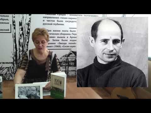 Николай рубцов: биография, личная жизнь, фото и видео