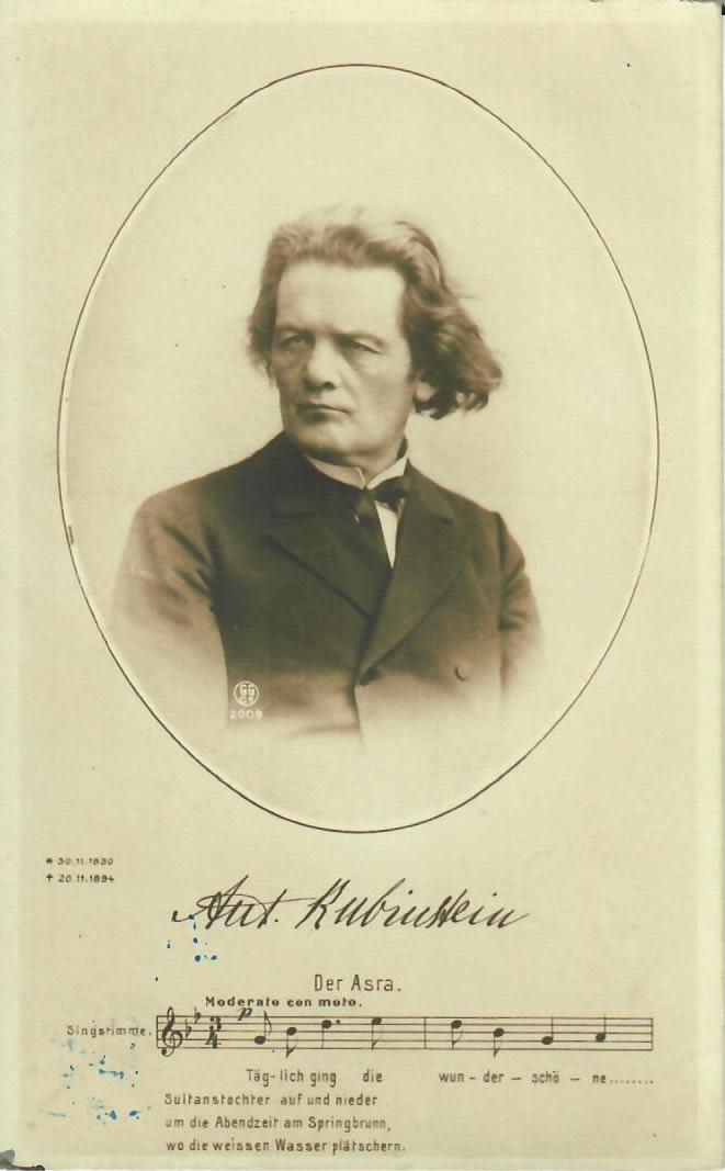 Антон григорьевич рубинштейн - вики