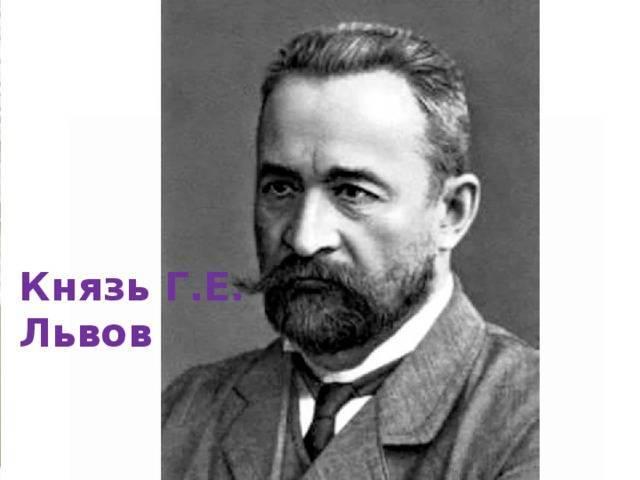 Николай александрович львов