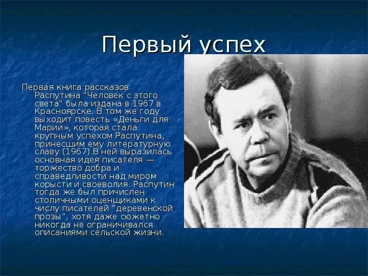 Григорий распутин - биография, информация, личная жизнь
