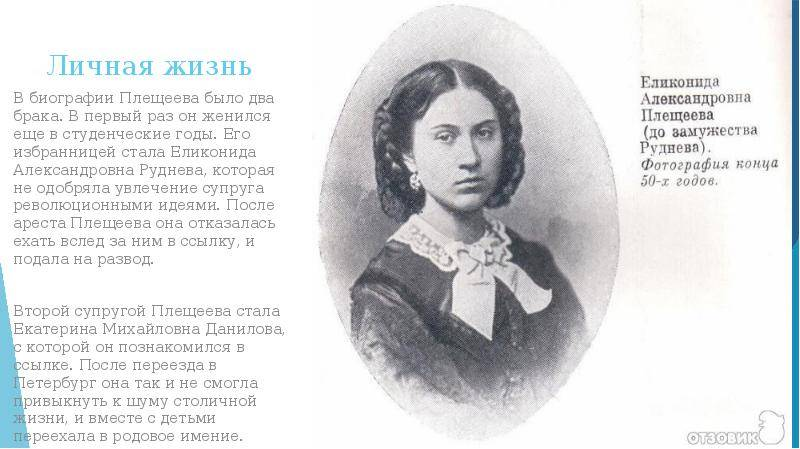 Плещеев, алексей николаевич: биография
